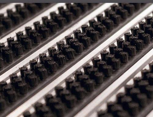 Алуминиева изтривалка – 17 мм