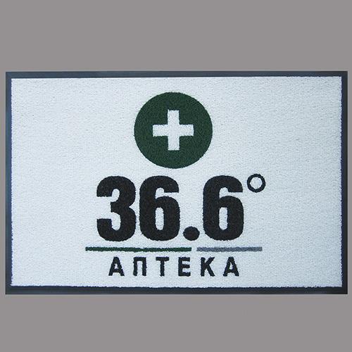 гумена лого изтривалка 9мм
